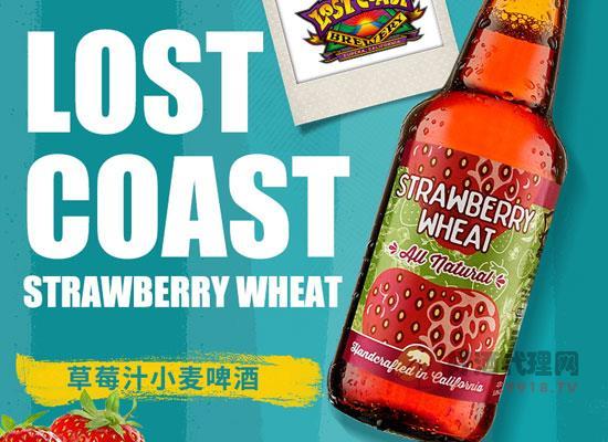 草莓啤酒好喝嗎,迷失海岸草莓汁小麥啤酒怎么樣