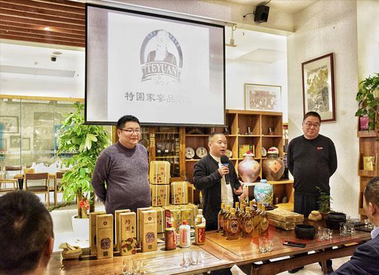 傳承歷史,弘揚文化,特園棗酒2019款新品已華麗誕生
