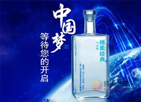 中國夢52度酒多少錢一瓶,中國夢白酒52度價格