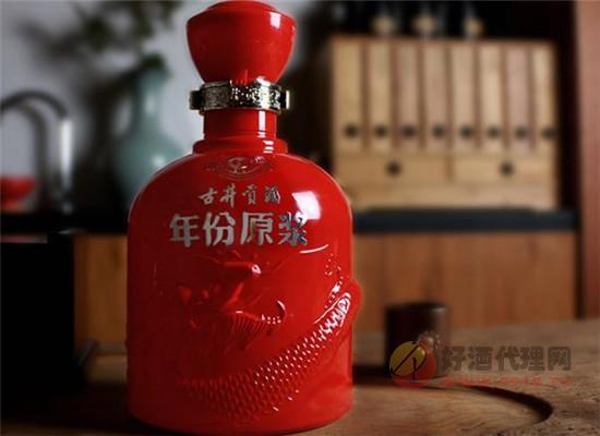 年份原漿幸福版50度酒多少錢一瓶,年份原漿幸福版50度價格