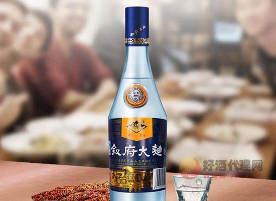 叙府大曲52度浓香型白酒,40年川酒老品牌