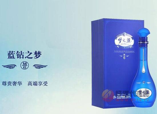 洋河夢之藍m6送禮檔次怎樣,盒裝紀念版送禮佳品