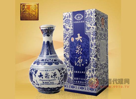 吉林省大泉源酒業加盟怎么樣,有市場嗎