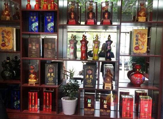 歡迎亳州市古泥池酒業入駐好酒代理網!