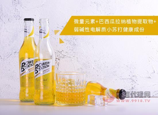 動力火車雞尾酒價格貴嗎,黃色狂野整箱價格介紹