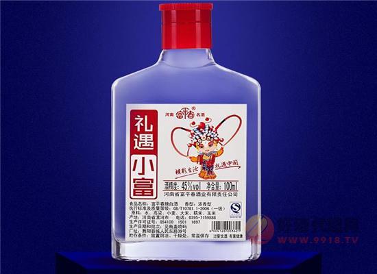 富平春禮遇小富濃香型白酒怎么樣,五糧發酵酒香自然