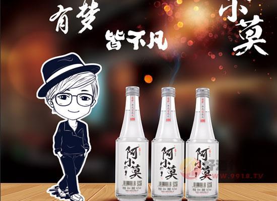 小瓶白酒品牌都有哪些,市場新貴小酒推薦