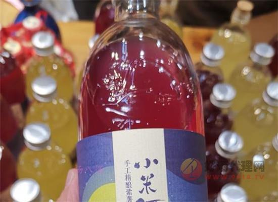 紫薯可以酿制黄酒吗,紫薯黄酒酿制方法