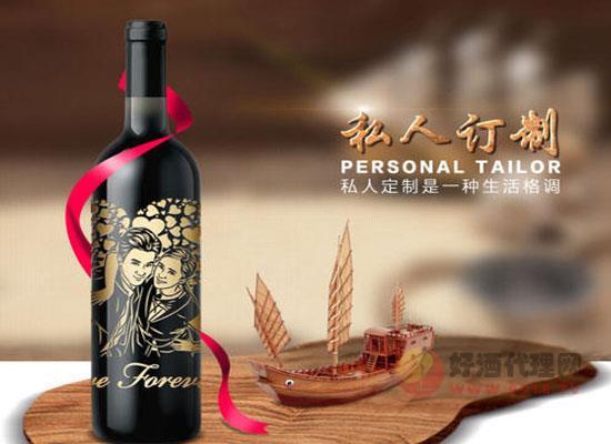 私人定制紅酒的好處是什么,客戶可以享受的待遇有哪些