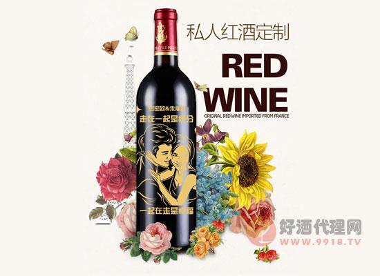 私人定制紅酒貴嗎,龍船舵手定制葡萄酒多少錢