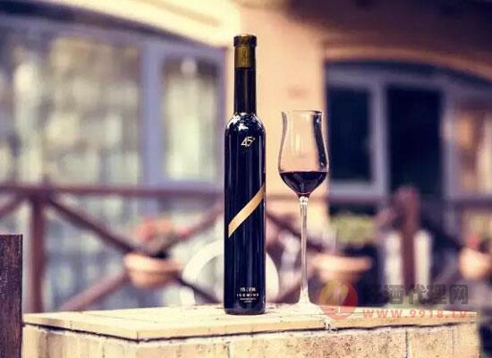 45度牌子的甜白葡萄酒,45度冰,全新视角定义生活!