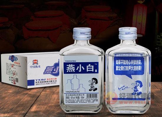 小瓶白酒瓶用什么清洗干凈,五種小技巧讓酒瓶再利用