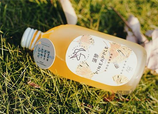 水果酒哪個品牌比較好,有時獨角獸菠蘿酒芬香爽口