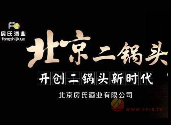 歡迎北京房氏酒業有限公司入駐好酒代理網!
