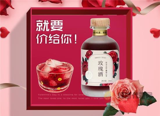 黃氏玫瑰酒多少錢,一瓶價格是多少