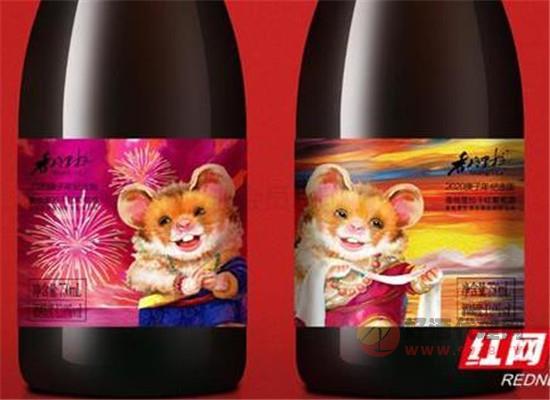 國產葡萄酒推生肖酒為品牌賦能,價格親民銷售火爆