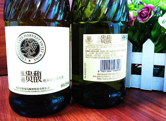 張裕貴腐晚收甜白葡萄酒好喝嗎
