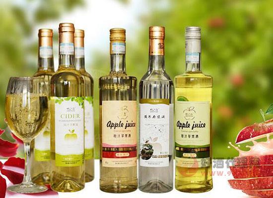 水果酒代理加盟,棲之源有機蘋果酒生意好做嗎