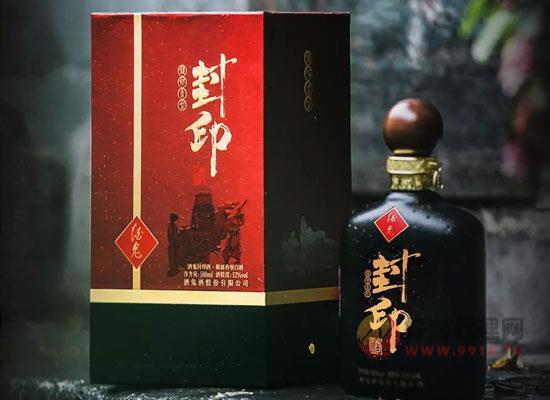 酒鬼憑借新勢力進軍廣州,成為家居業年會指定用酒