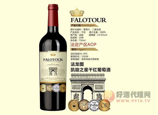歡迎深圳市法斯達進出口貿易有限公司入駐好酒代理網招商!