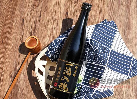 日本進口一滴入魂清酒多少錢