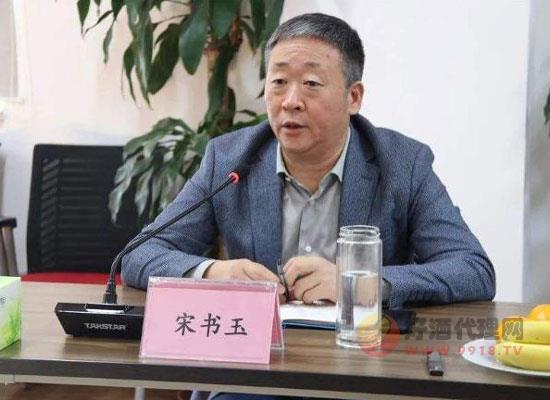 中酒協理事長宋書玉:要大力推進中國白酒優勢產區建設!