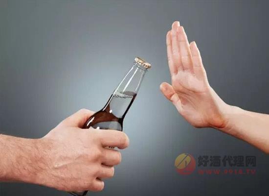 元旦期間應該怎么拒酒,超好用的拒酒詞大全解析