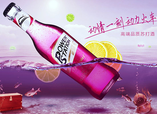 好喝的雞尾酒有哪些,香港動力火車雞尾酒怎么樣