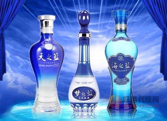 洋河海之藍、天之藍、夢之藍三款酒區別有哪些