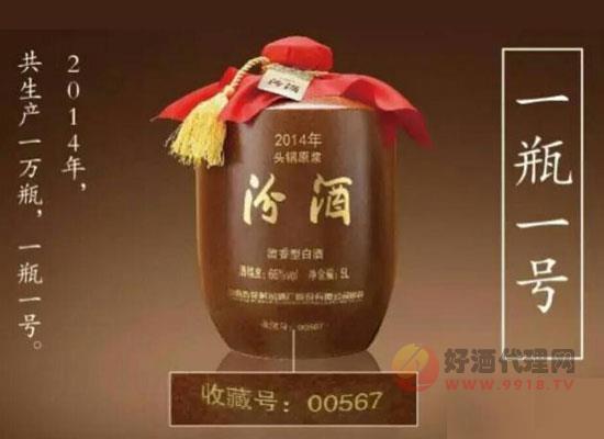 2020年元月1日起,7款66度頭鍋原漿汾酒系列漲價!
