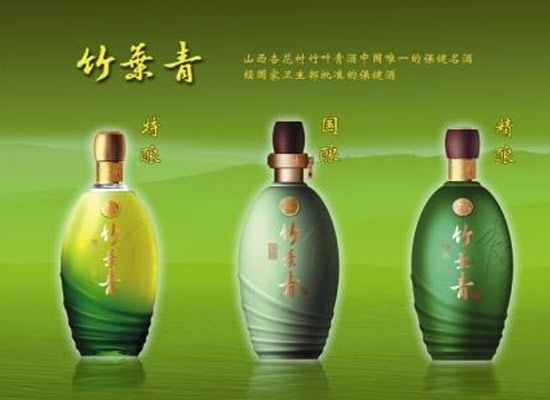 汾酒竹葉青有沒有保健功能,適量飲用的好處有哪些