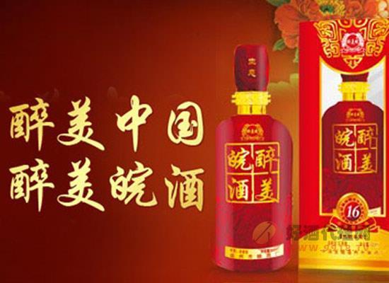 百年皖酒彌香系列產品隆重上市,社交新零售正式開啟