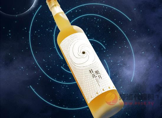 小花樣桂花米酒怎么樣,浪漫與美味并存的都市小酒