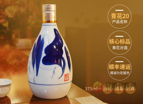 為什么青花汾酒這么貴?一瓶多少錢
