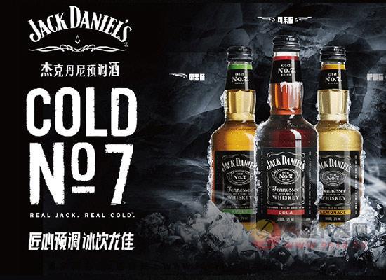 杰克丹尼預調酒好喝嗎,飲用方法有哪些