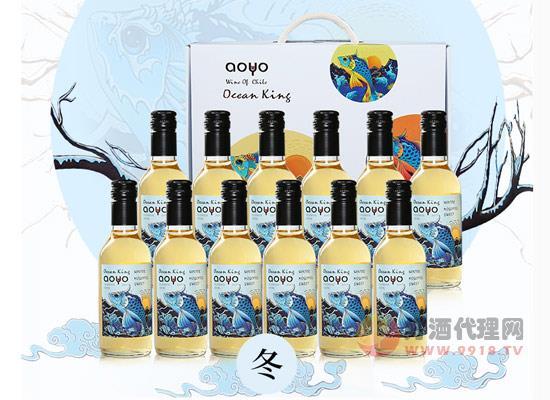海洋之東甜白葡萄酒怎么樣,冬日暢飲的好處有哪些