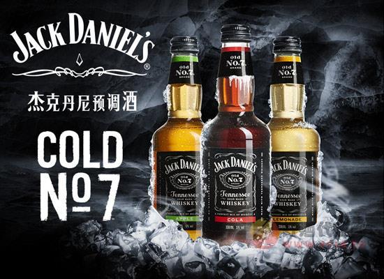 杰克丹尼預調酒可樂味價格貴嗎,一瓶多少錢