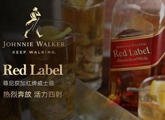 尊尼獲加紅方價格多少錢,紅方威士忌洋酒價位