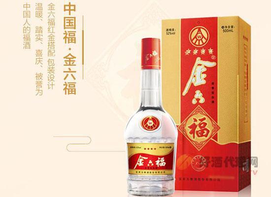 金六福酒可以存放多久,保質期幾年