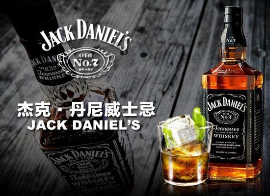 杰克丹尼和芝华士哪个好喝,二者有什么区别