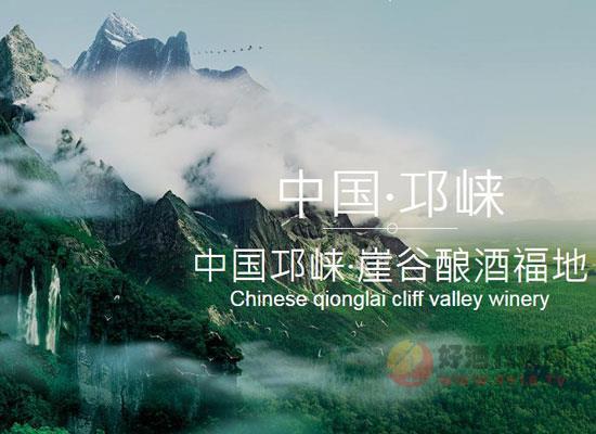 金六福酒有幾個產地,為什么有兩個金六福酒