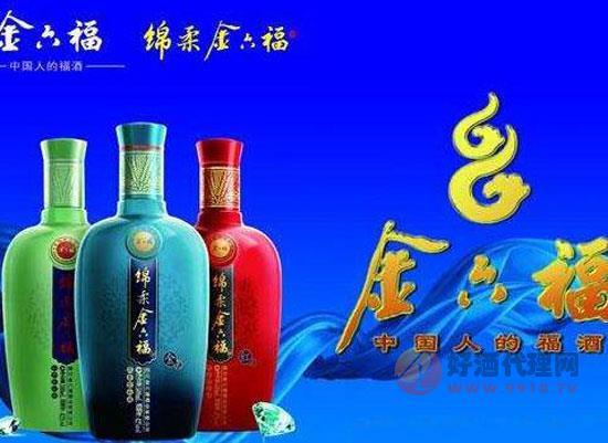 金六福金标多少钱,四川特产42度年份福酒价格