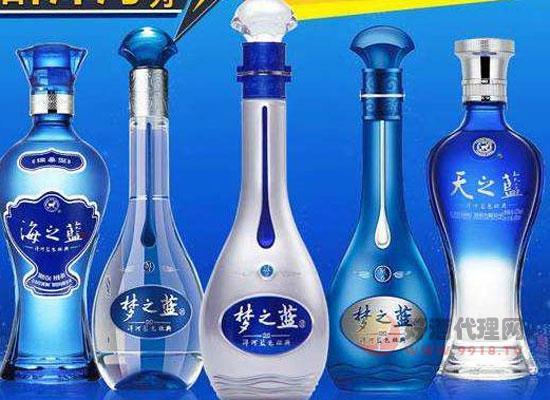 洋河蓝色经典有几种,哪款好喝