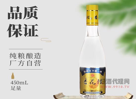 杏花村白酒口感怎么樣,喝起來口感如何