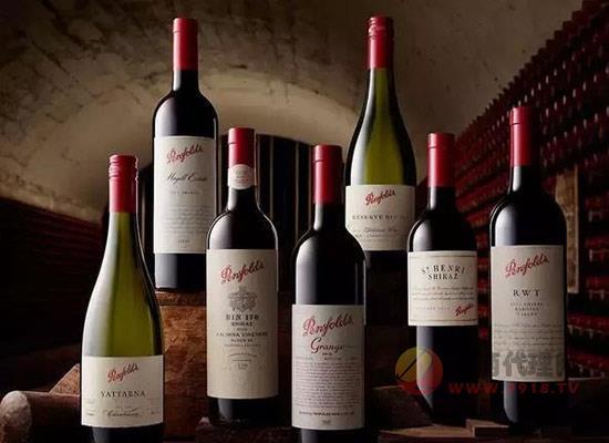 奔富紅酒都有哪些系列,各自所具有的特點解析