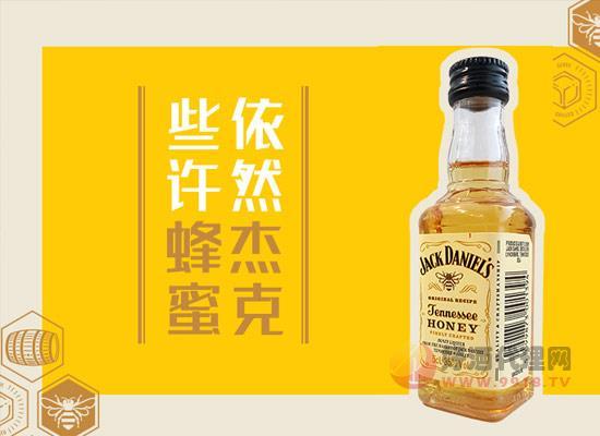 杰克丹尼蜂蜜威士忌價格怎么樣,小瓶裝價格介紹