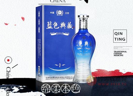 洋河藍色典藏多少錢一瓶,42度490毫升價格
