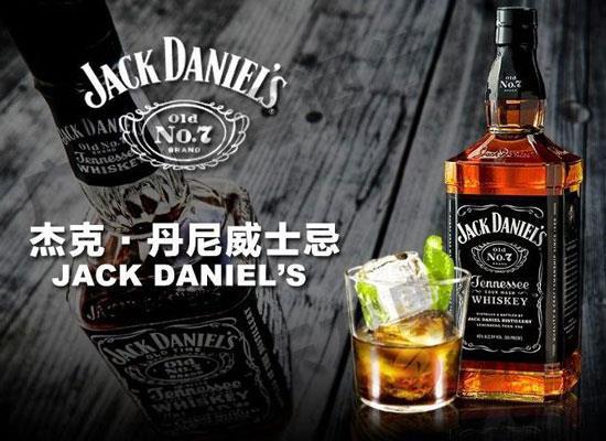 杰克丹尼威士忌能直接飲用嗎