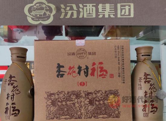 杏花村灑多少錢一瓶,五年陳釀福酒45度價格