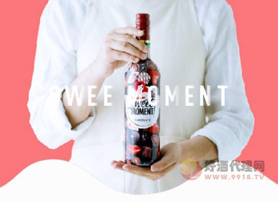 年會聚會酒水大推薦,這三款美酒讓情誼來暖冬